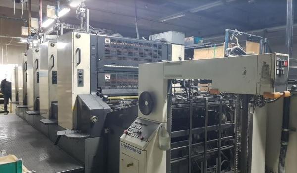 Cấu tạo của máy in offset gồm có 3 phần chính cùng một số bộ phận hỗ trợ khác